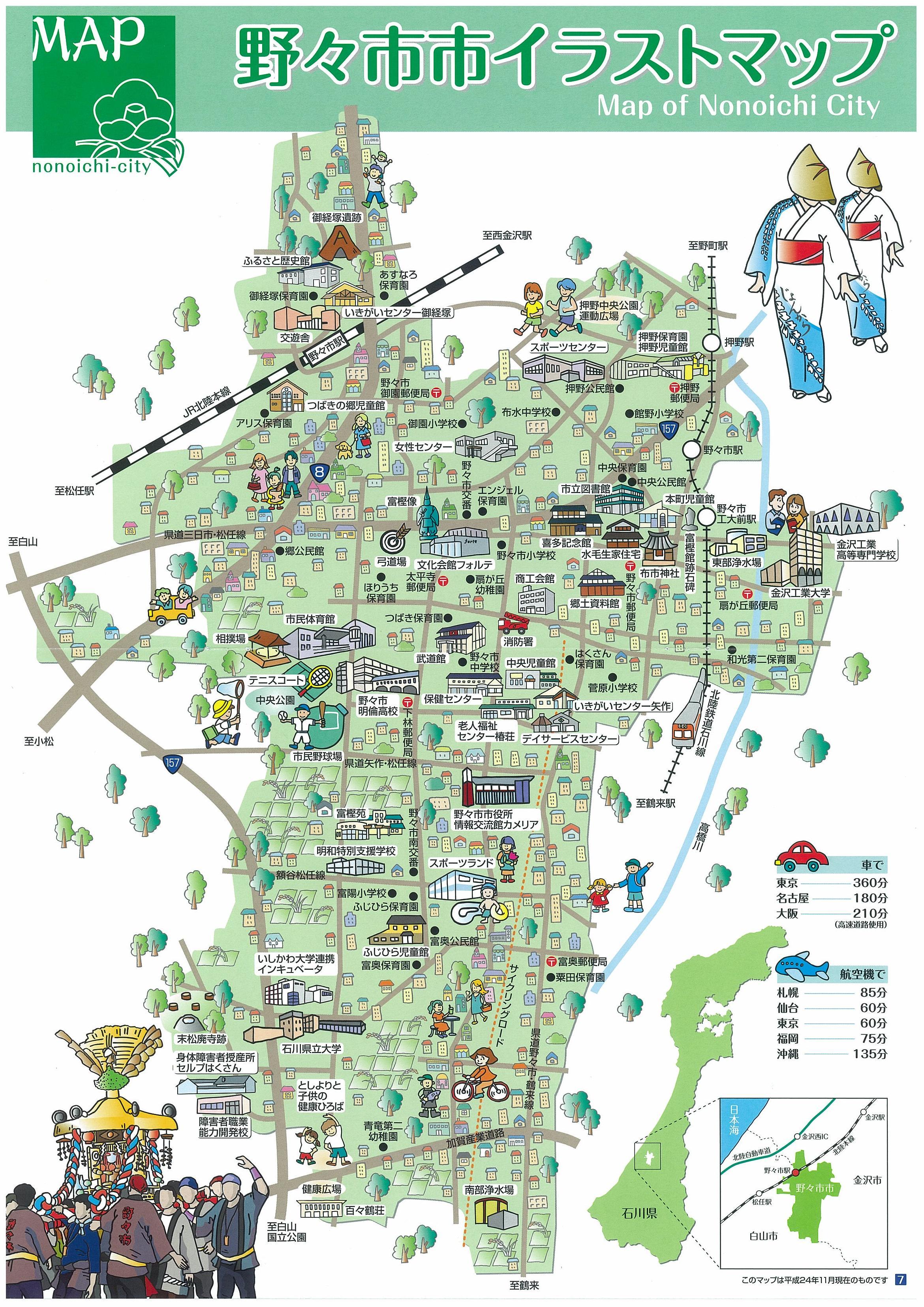 野々市市イラストマップ